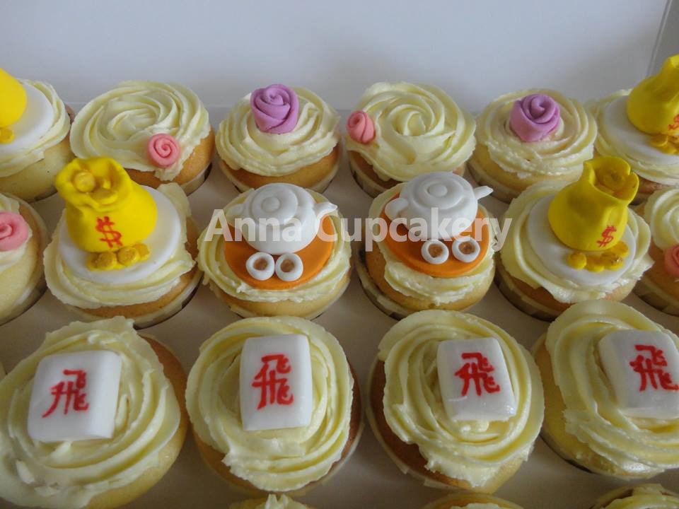 Anna Cup cakery