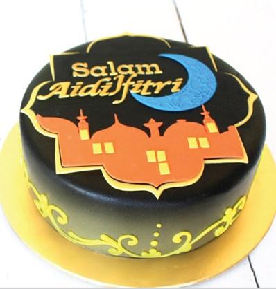 Cake Images With Name Hari : The Easiest Way to Get a Custom-Made Hari Raya Cake