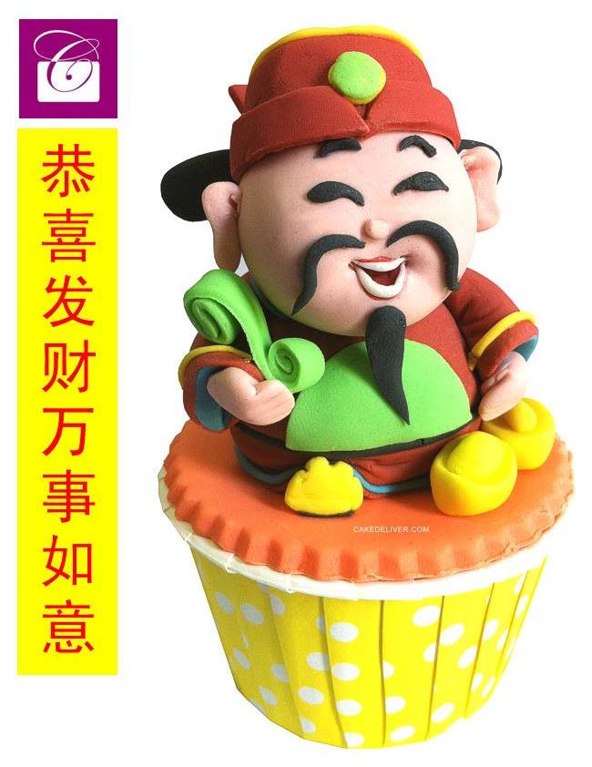 god of wealth cupcakes