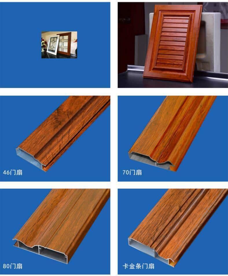 Papan aluminium silang cantum menyerupai pintu kabinet kayu