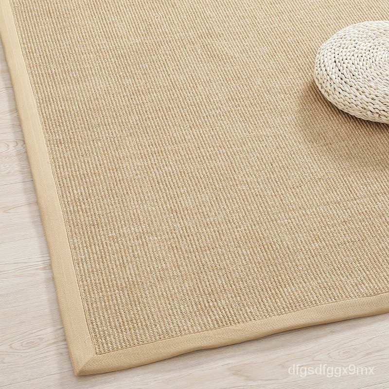 Jute Carpet RM128