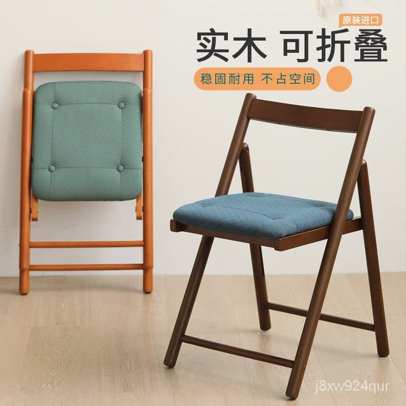 Solid wood folding chair RM472